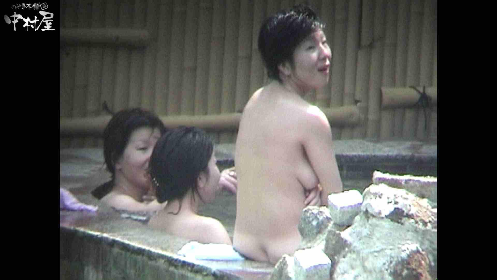 Aquaな露天風呂Vol.936 盗撮 | 露天  75画像 55