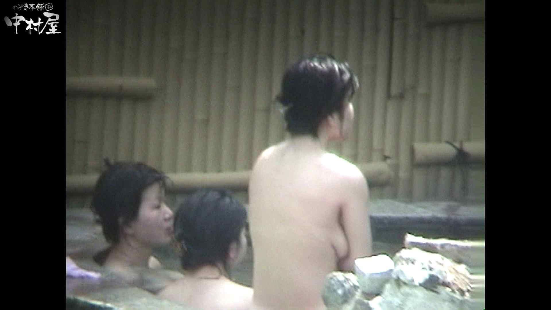 Aquaな露天風呂Vol.936 盗撮 | 露天  75画像 58