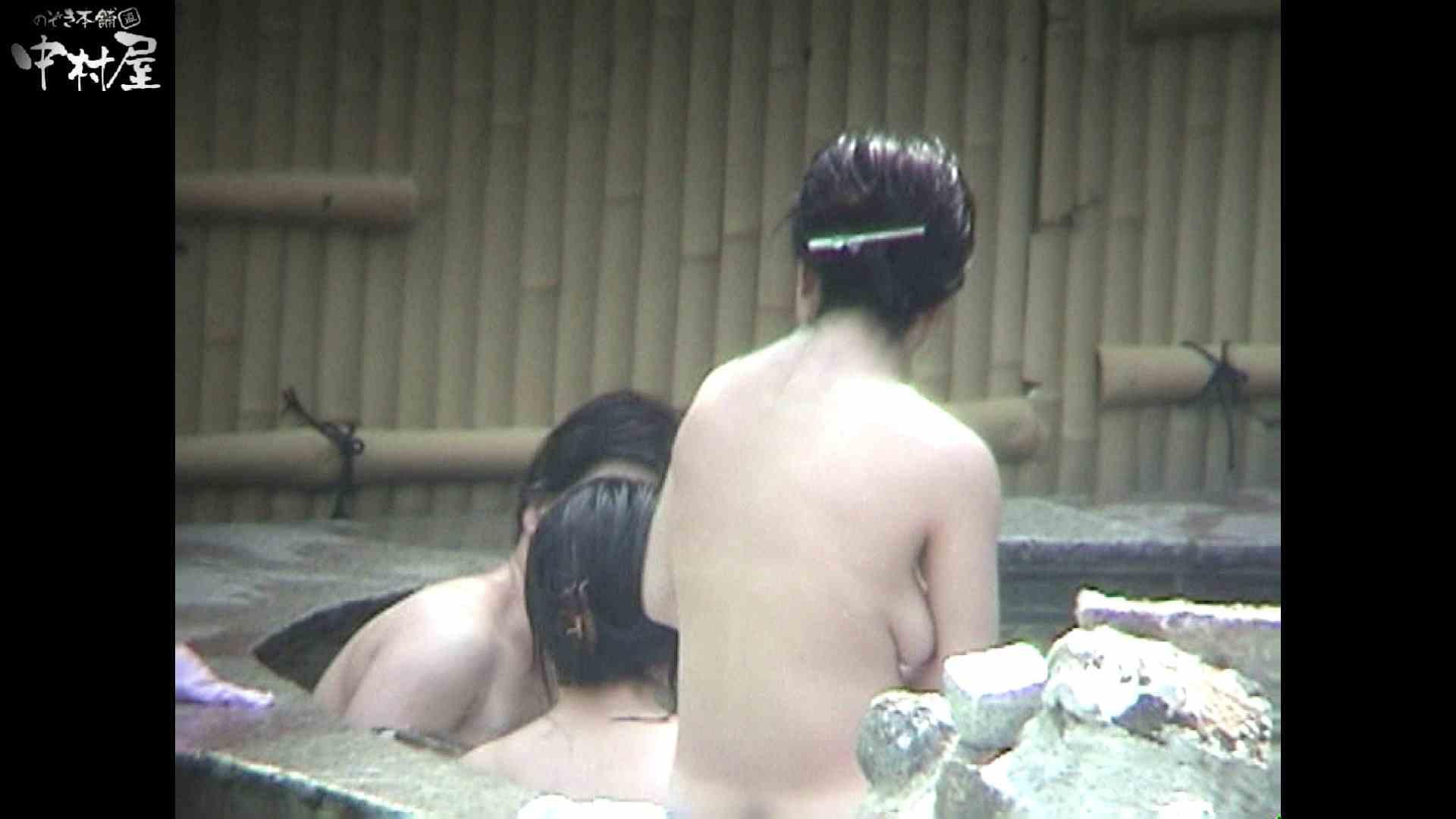 Aquaな露天風呂Vol.936 盗撮 | 露天  75画像 67