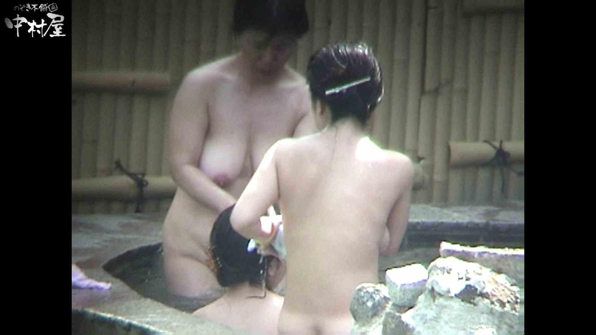 Aquaな露天風呂Vol.936 OLセックス 覗きぱこり動画紹介 75画像 68