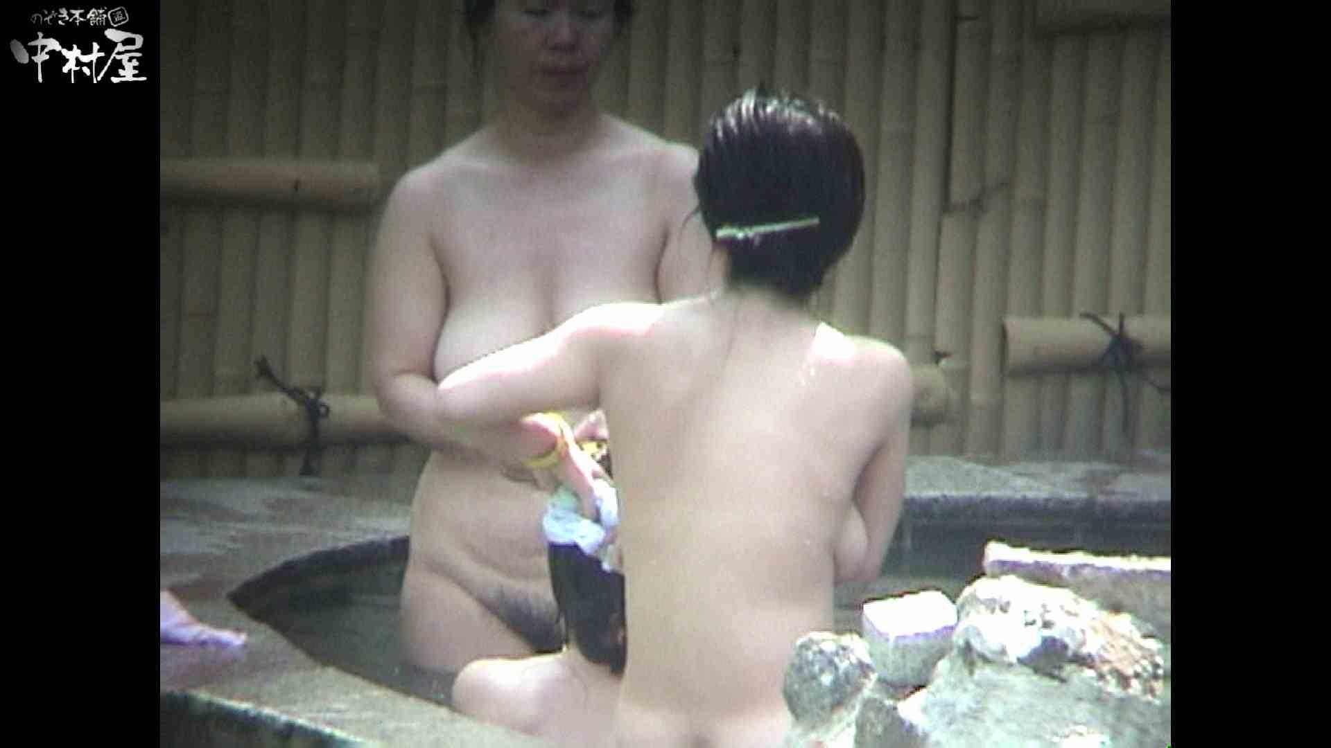 Aquaな露天風呂Vol.936 盗撮  75画像 69