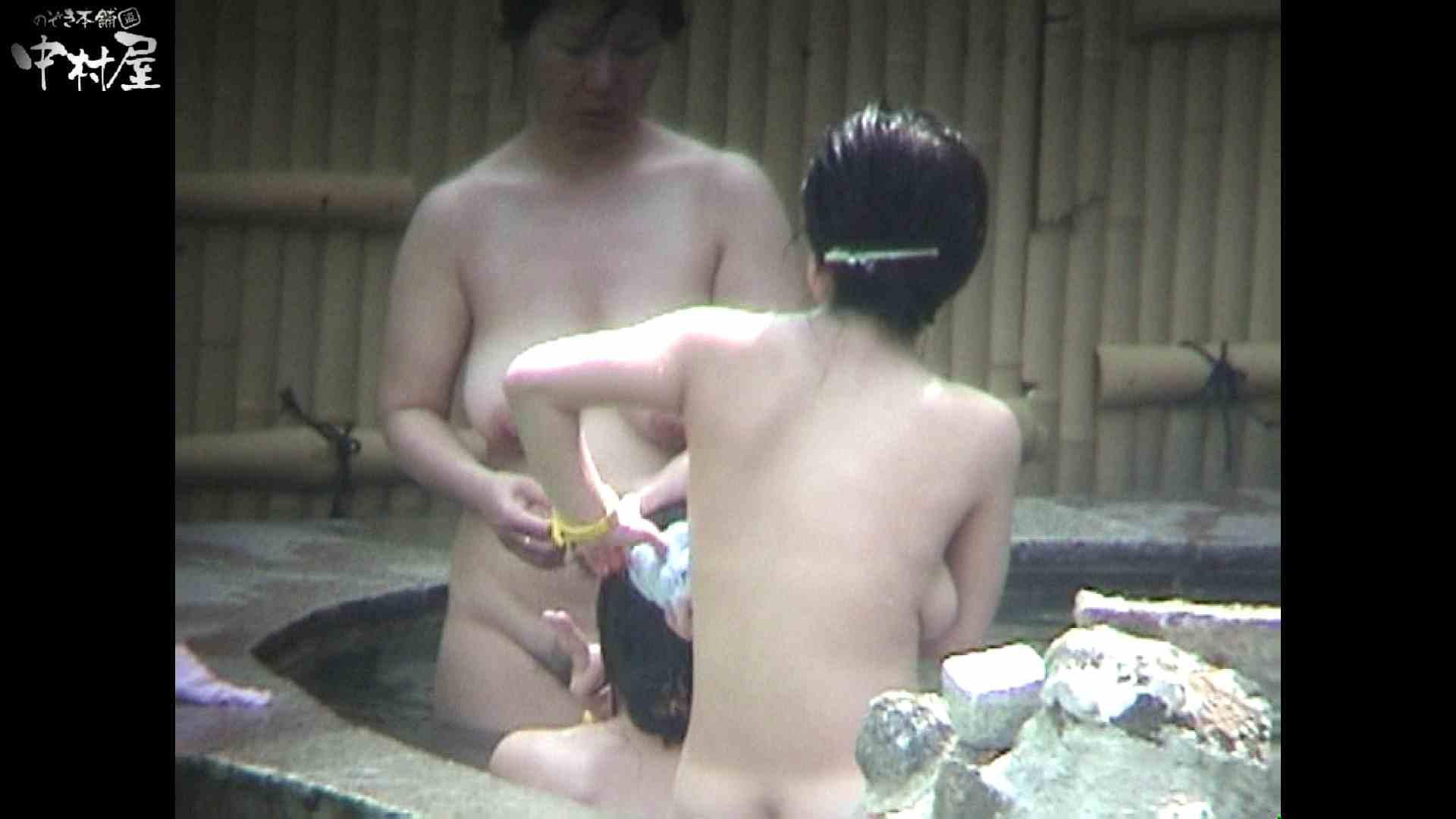 Aquaな露天風呂Vol.936 OLセックス 覗きぱこり動画紹介 75画像 71