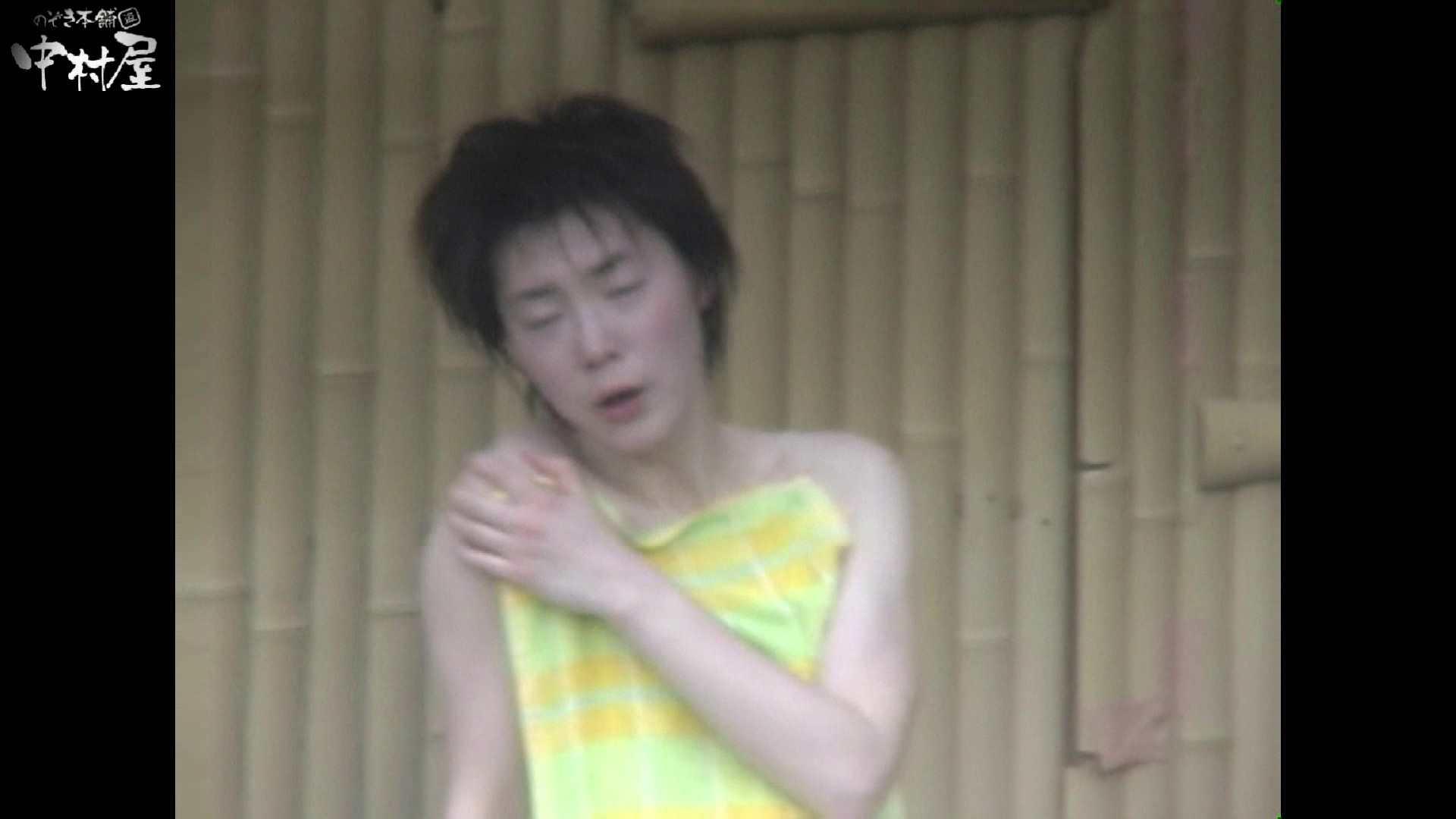 Aquaな露天風呂Vol.938 露天 エロ無料画像 57画像 53