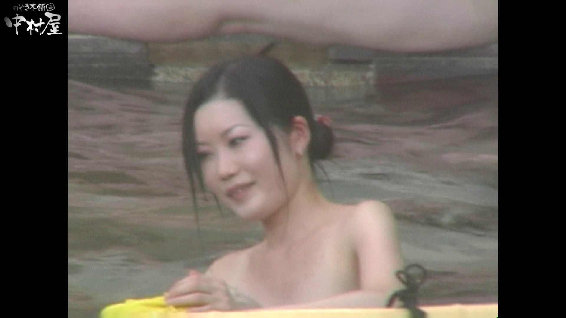 Aquaな露天風呂Vol.940 OLセックス | 露天  98画像 1