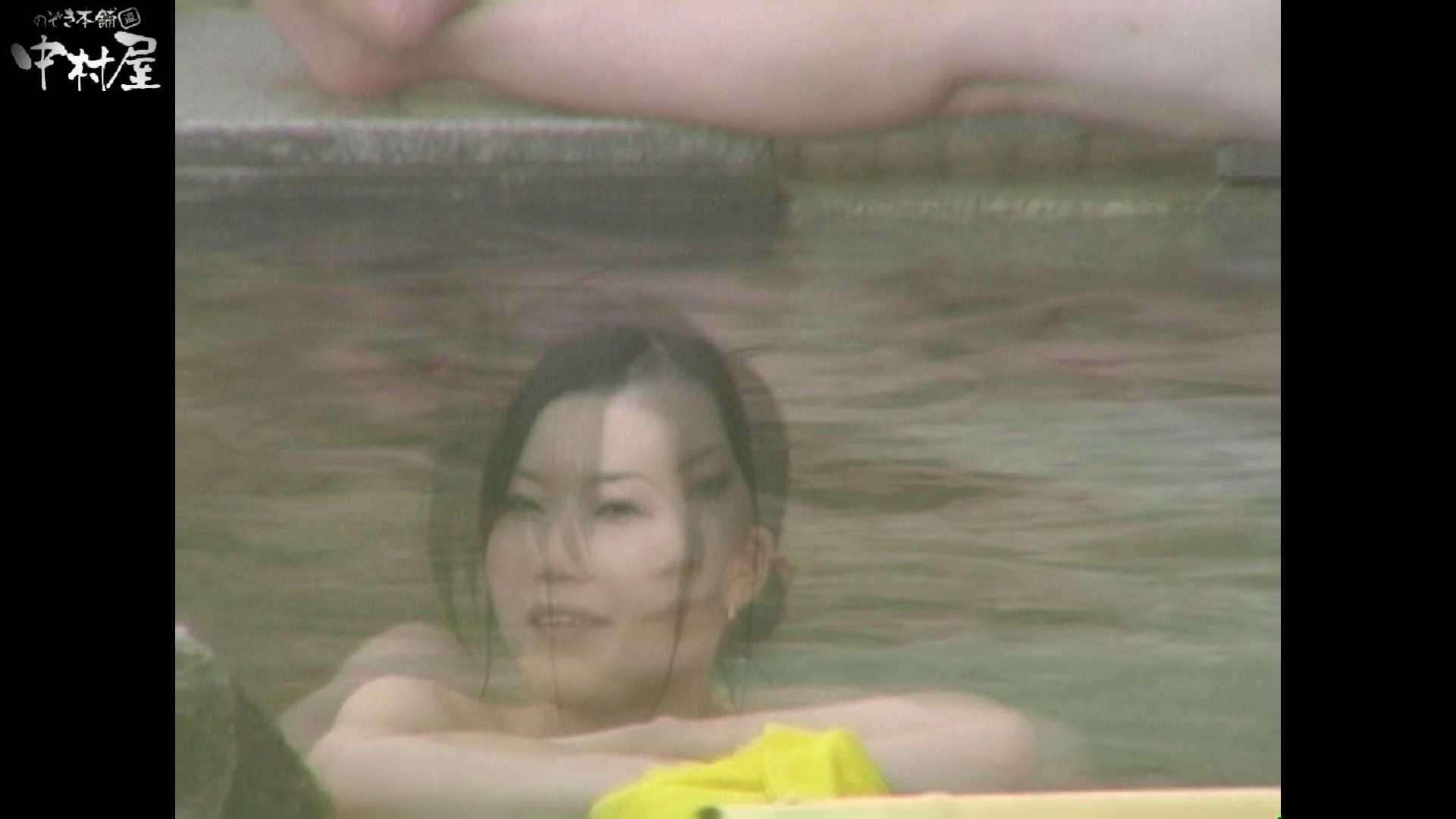 Aquaな露天風呂Vol.940 OLセックス  98画像 27