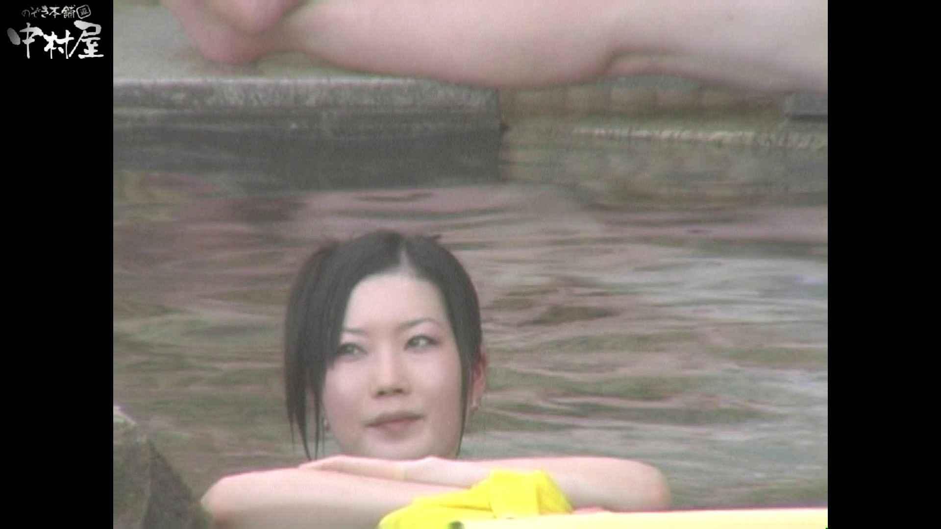 Aquaな露天風呂Vol.940 OLセックス | 露天  98画像 28