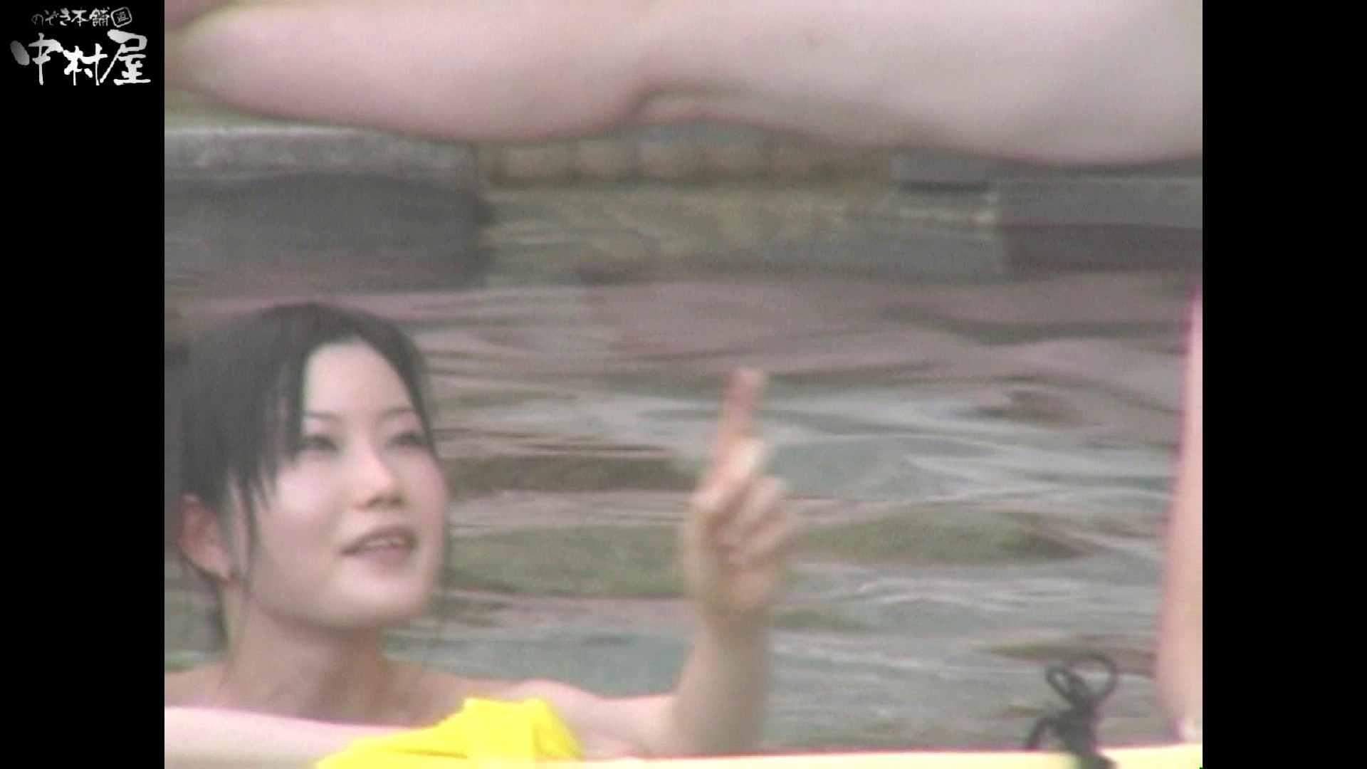Aquaな露天風呂Vol.940 OLセックス  98画像 30