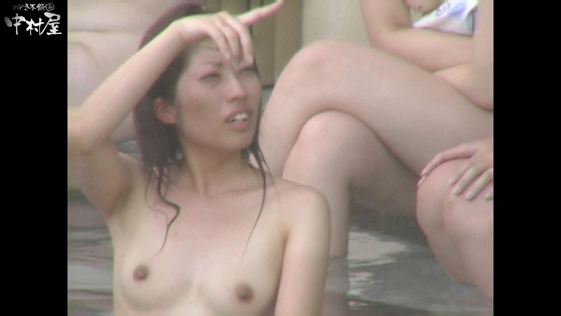 Aquaな露天風呂Vol.940 OLセックス  98画像 33