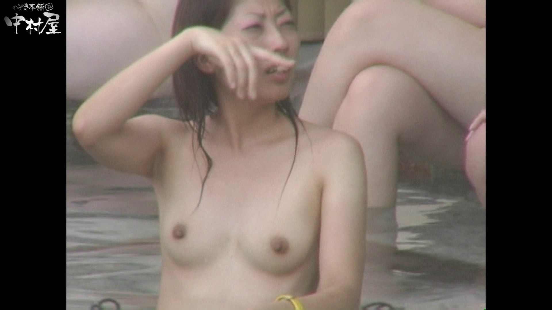 Aquaな露天風呂Vol.940 OLセックス | 露天  98画像 34