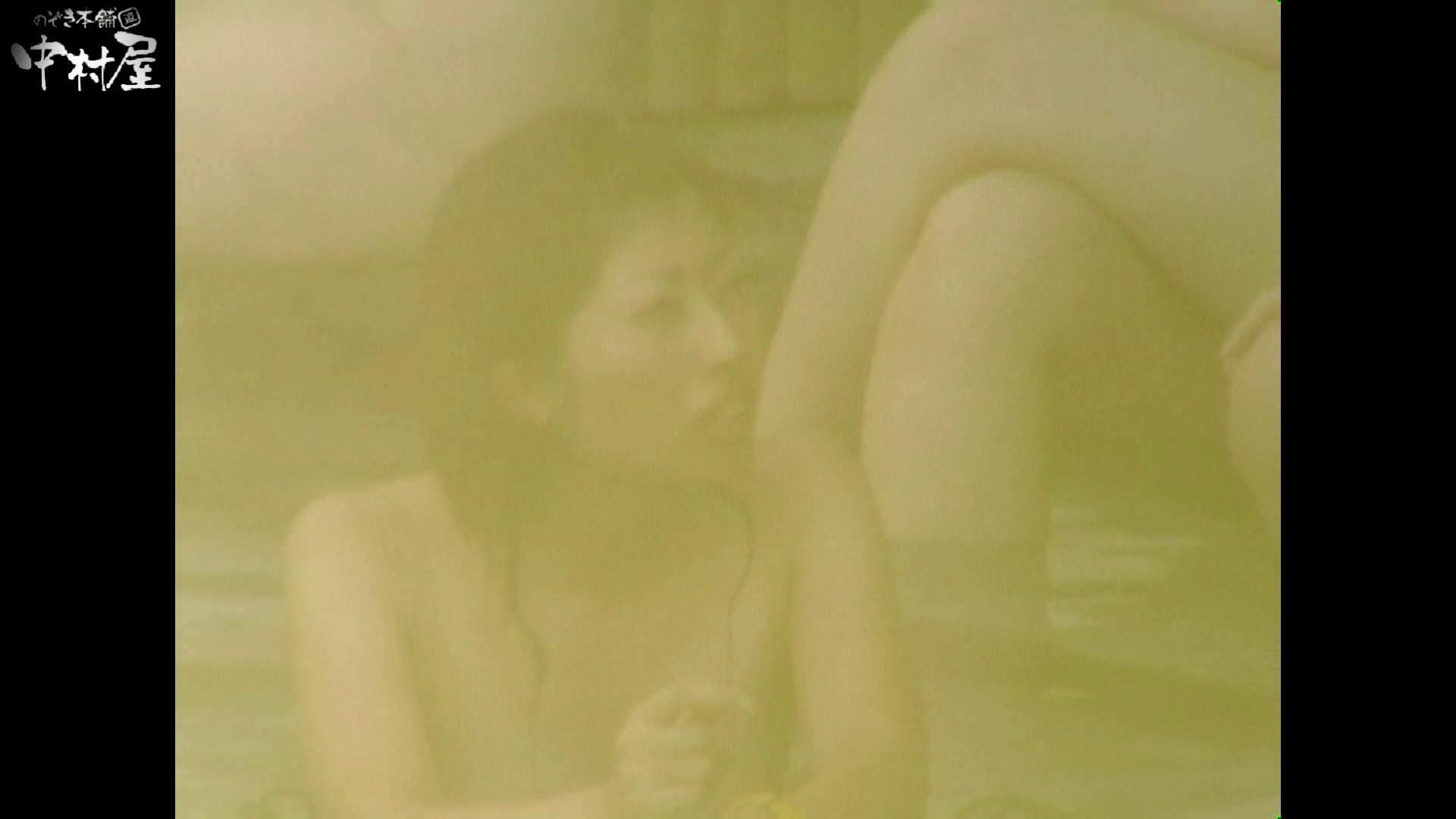 Aquaな露天風呂Vol.940 OLセックス  98画像 36