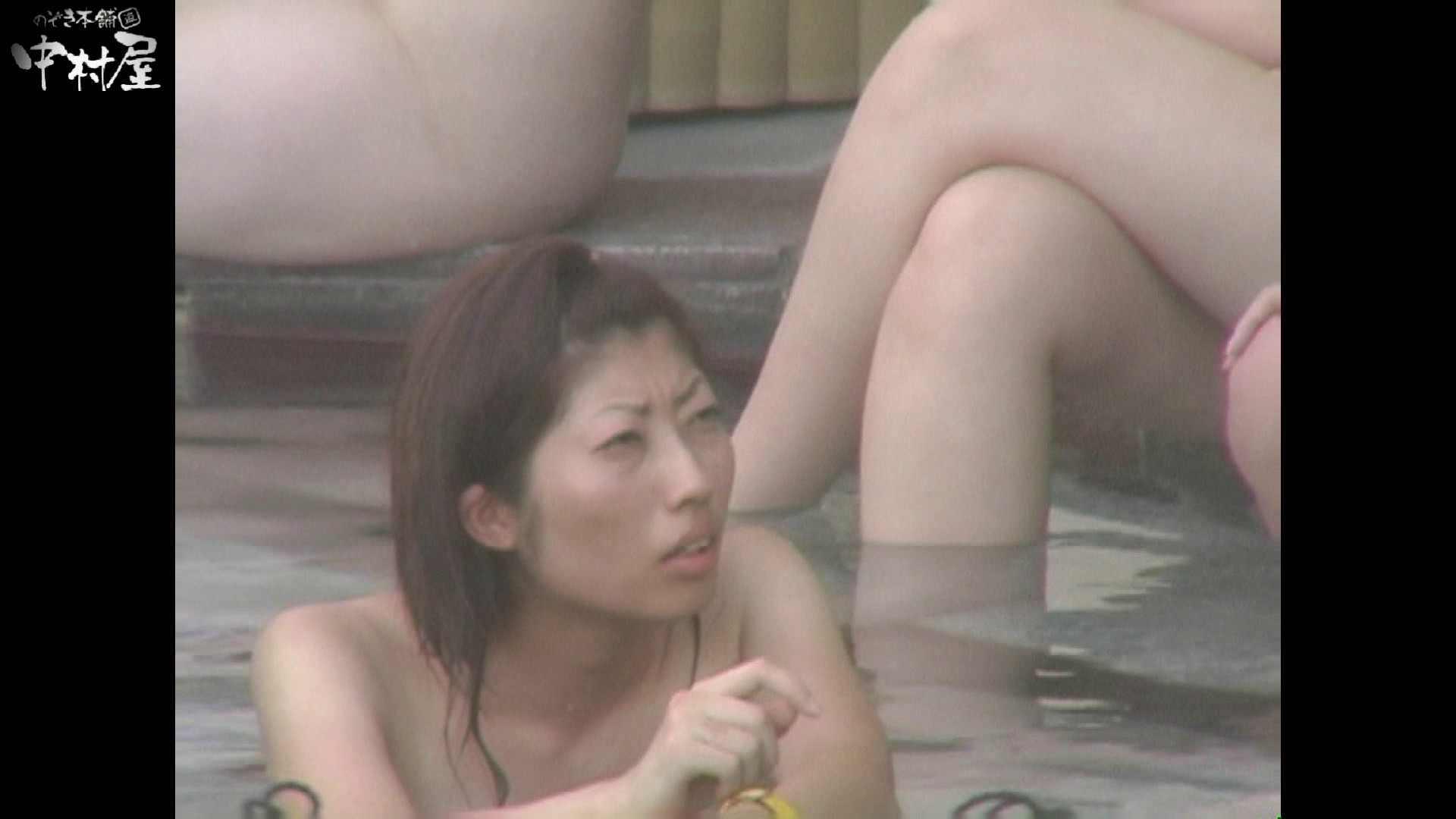 Aquaな露天風呂Vol.940 OLセックス | 露天  98画像 37