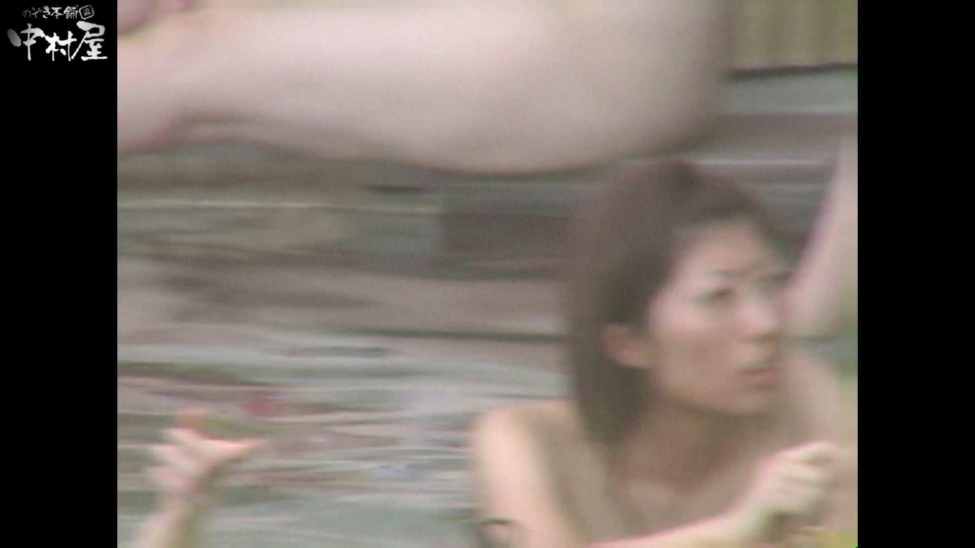 Aquaな露天風呂Vol.940 盗撮 オメコ無修正動画無料 98画像 38