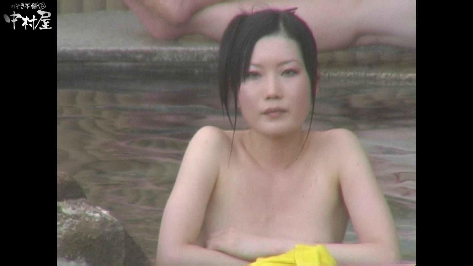 Aquaな露天風呂Vol.940 OLセックス  98画像 42