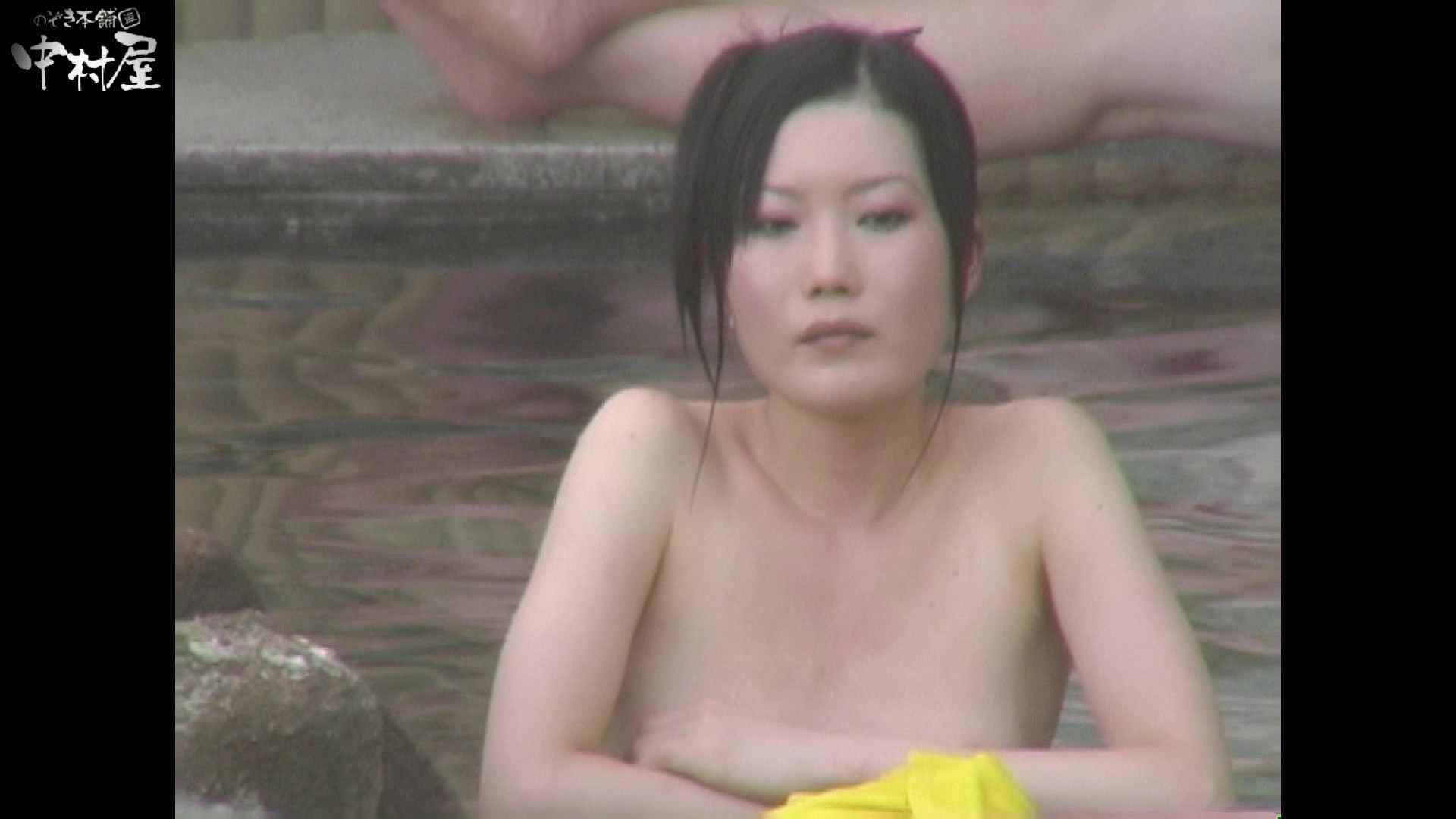 Aquaな露天風呂Vol.940 OLセックス | 露天  98画像 43