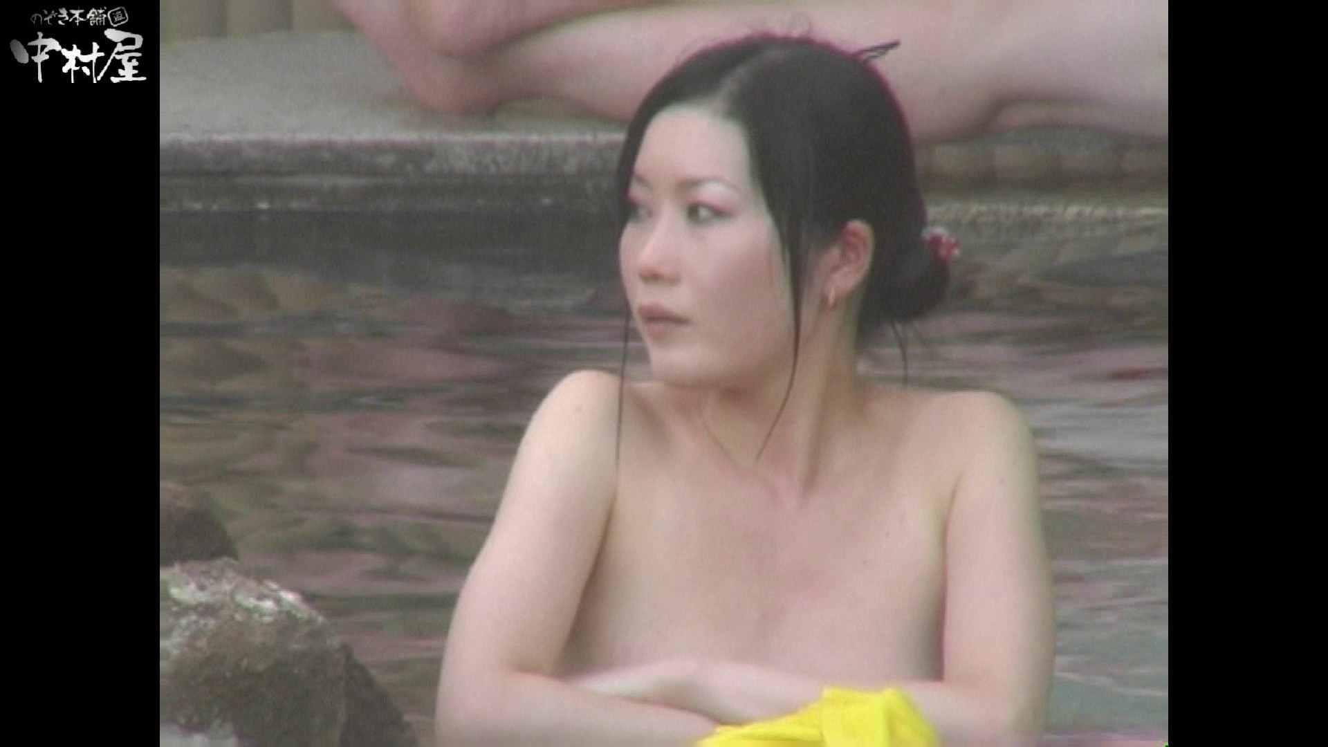 Aquaな露天風呂Vol.940 OLセックス  98画像 51