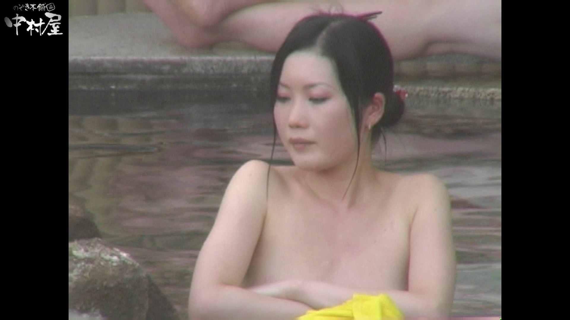 Aquaな露天風呂Vol.940 OLセックス  98画像 54