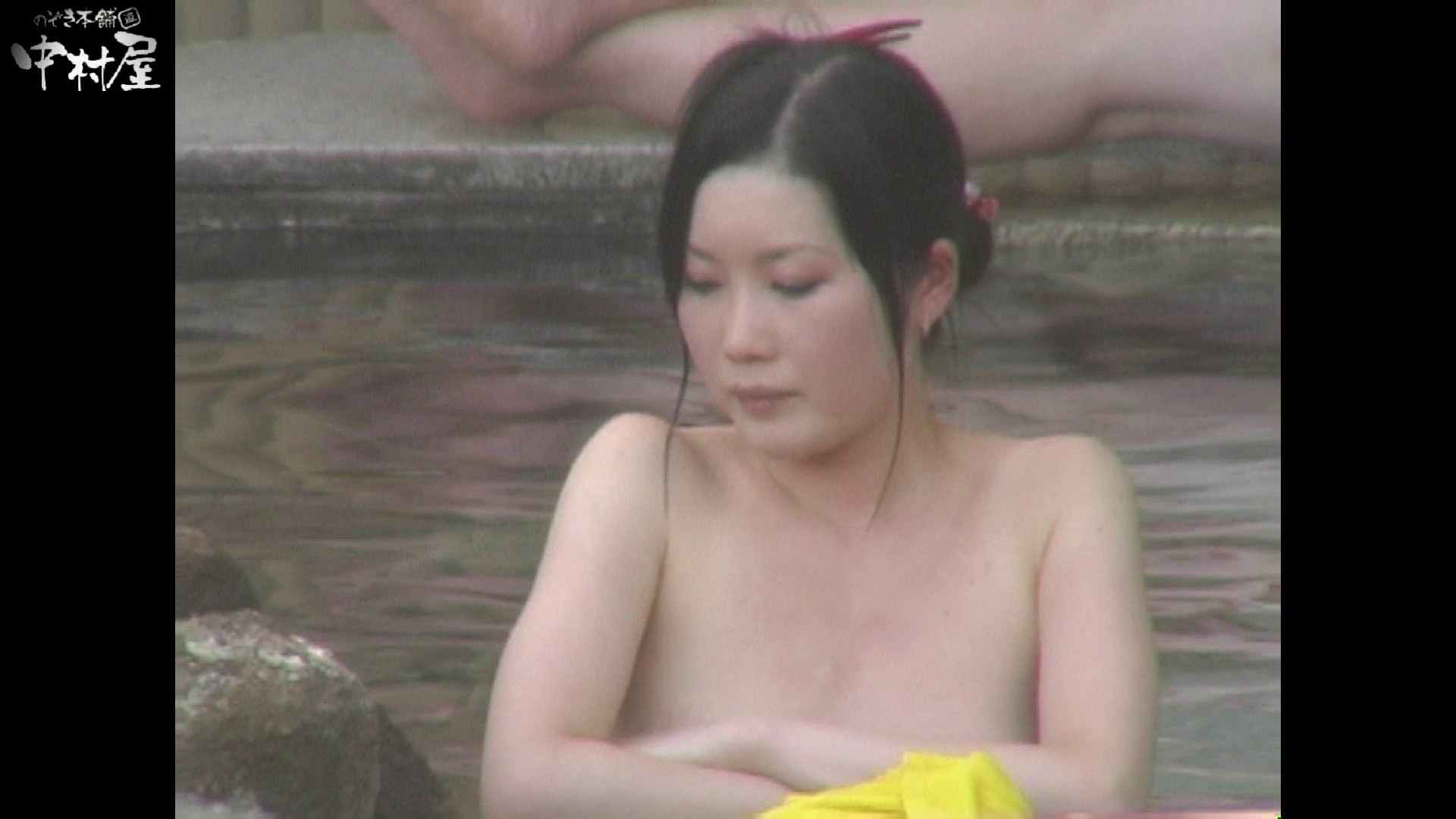 Aquaな露天風呂Vol.940 OLセックス | 露天  98画像 55
