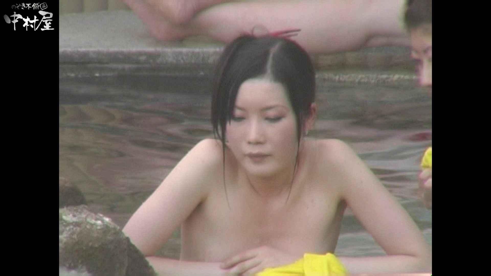 Aquaな露天風呂Vol.940 OLセックス  98画像 60