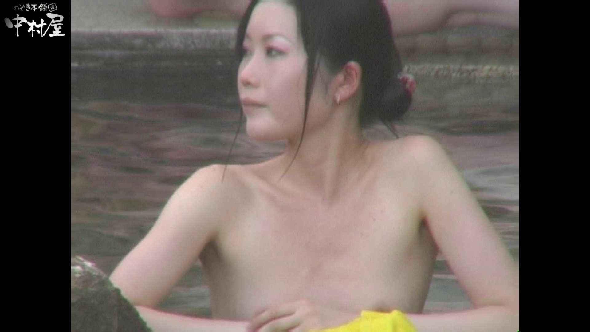 Aquaな露天風呂Vol.940 盗撮 オメコ無修正動画無料 98画像 71