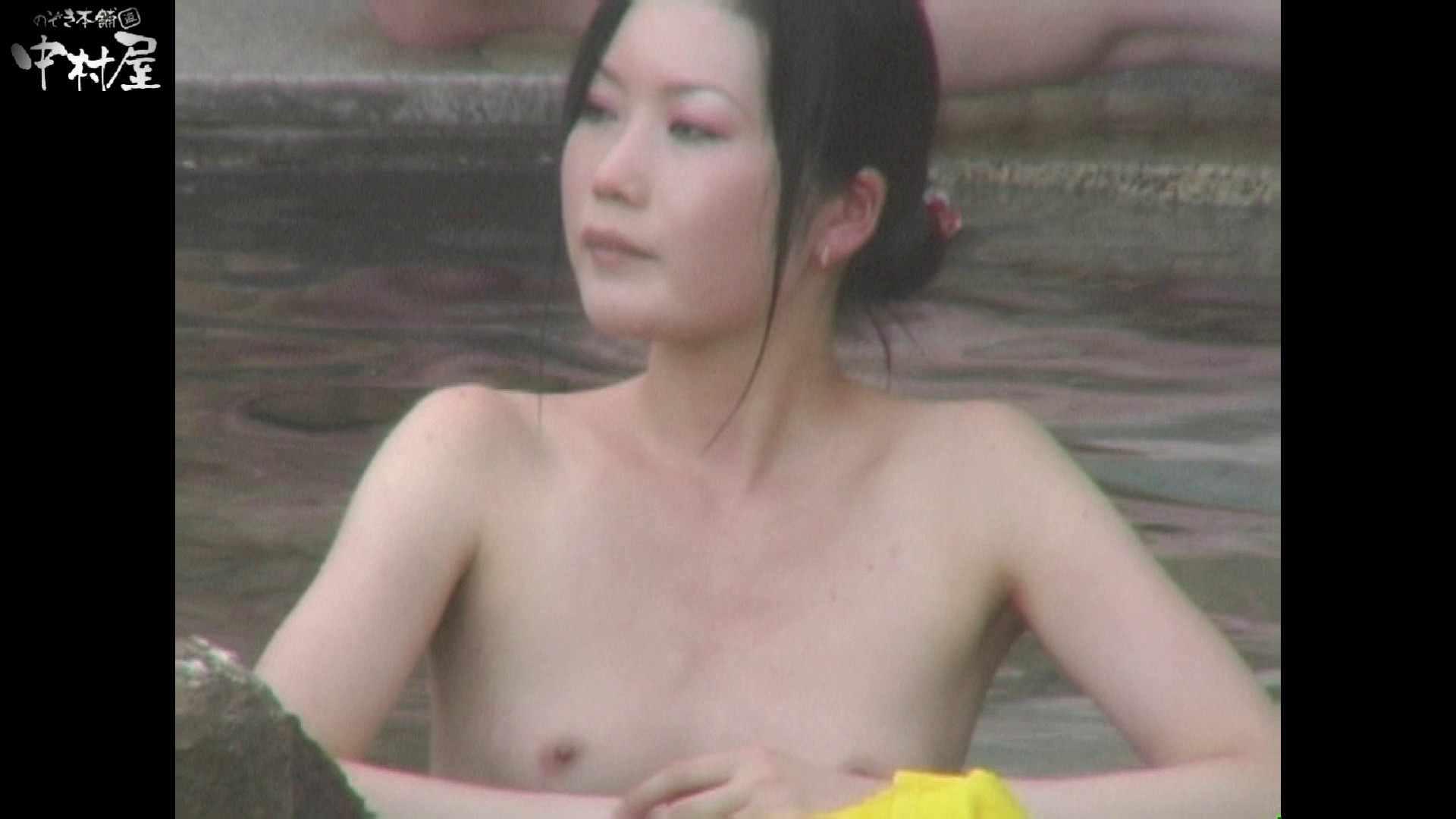 無修正エロ動画|Aquaな露天風呂Vol.940|のぞき本舗 中村屋