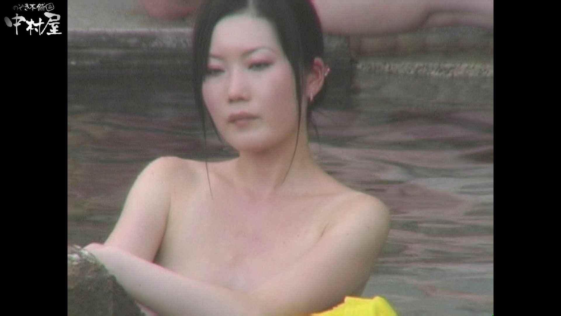 Aquaな露天風呂Vol.940 OLセックス  98画像 75