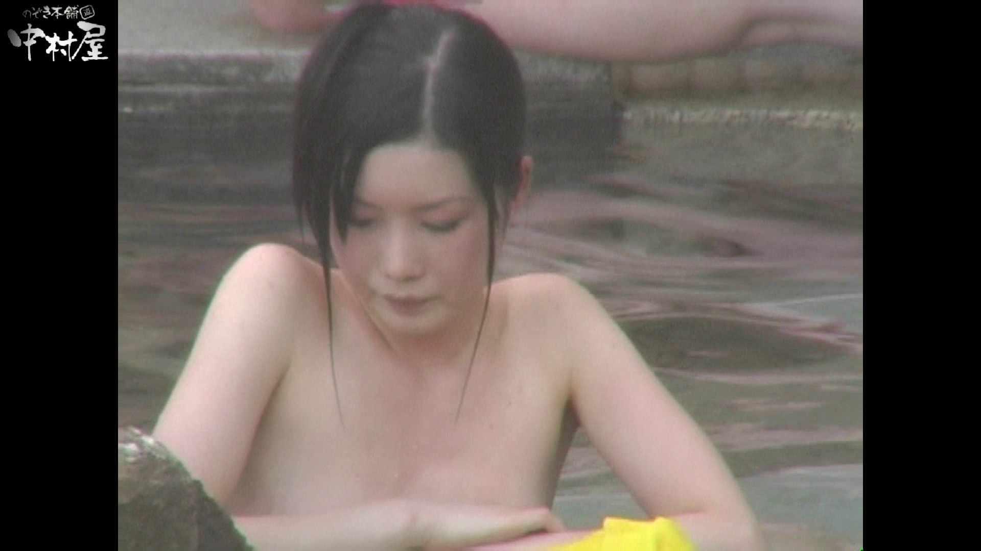 Aquaな露天風呂Vol.940 OLセックス  98画像 81