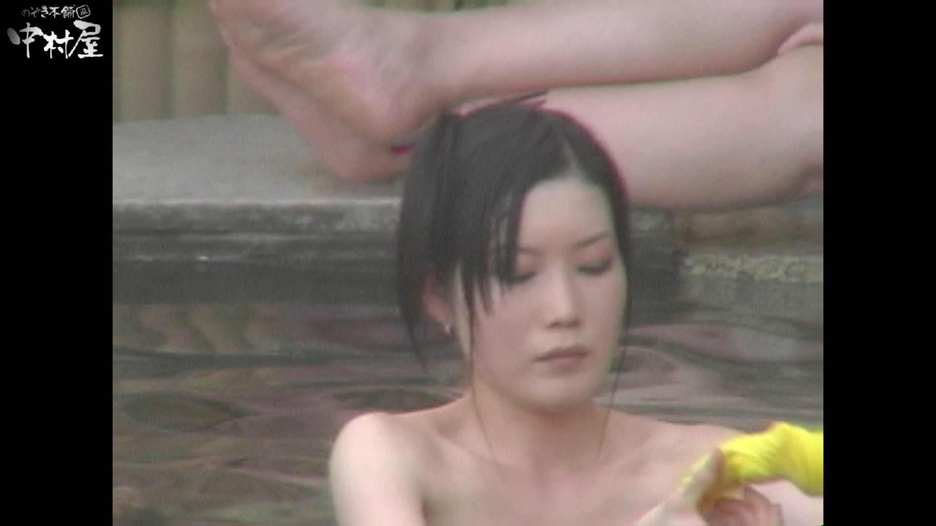 Aquaな露天風呂Vol.940 盗撮 オメコ無修正動画無料 98画像 89