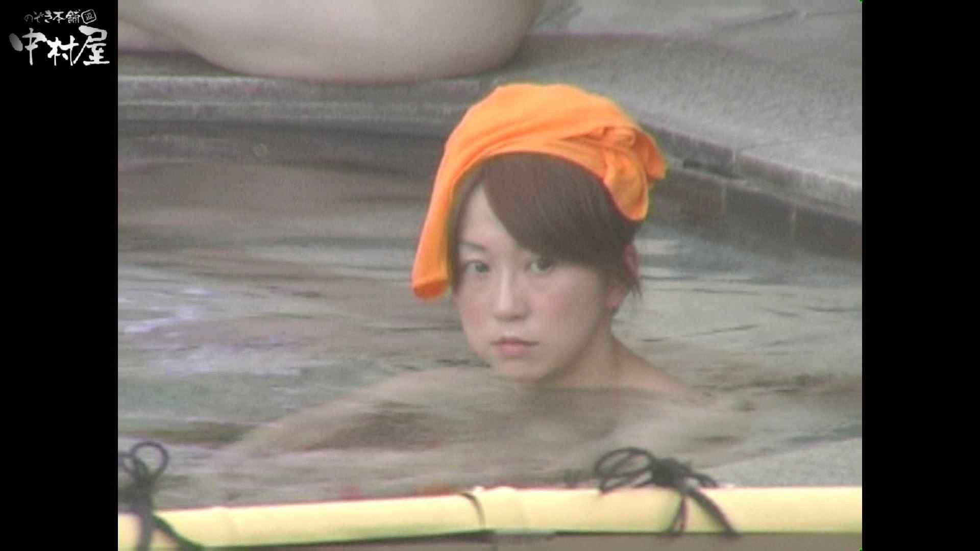 Aquaな露天風呂Vol.941 露天 われめAV動画紹介 49画像 5