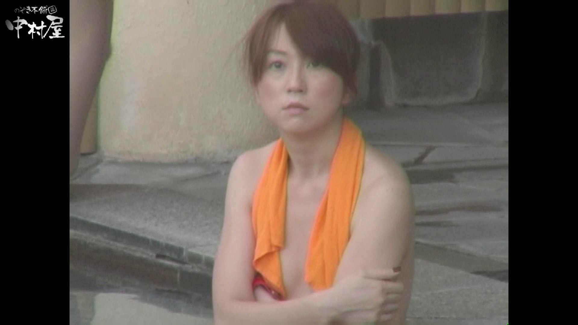Aquaな露天風呂Vol.941 露天 われめAV動画紹介 49画像 11