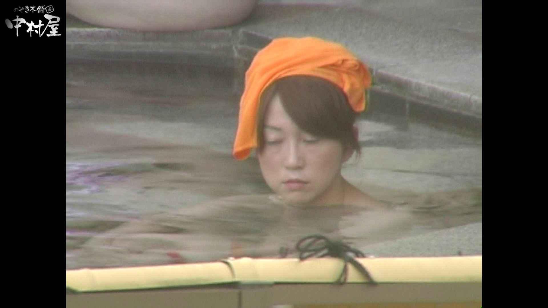 Aquaな露天風呂Vol.941 露天 われめAV動画紹介 49画像 17