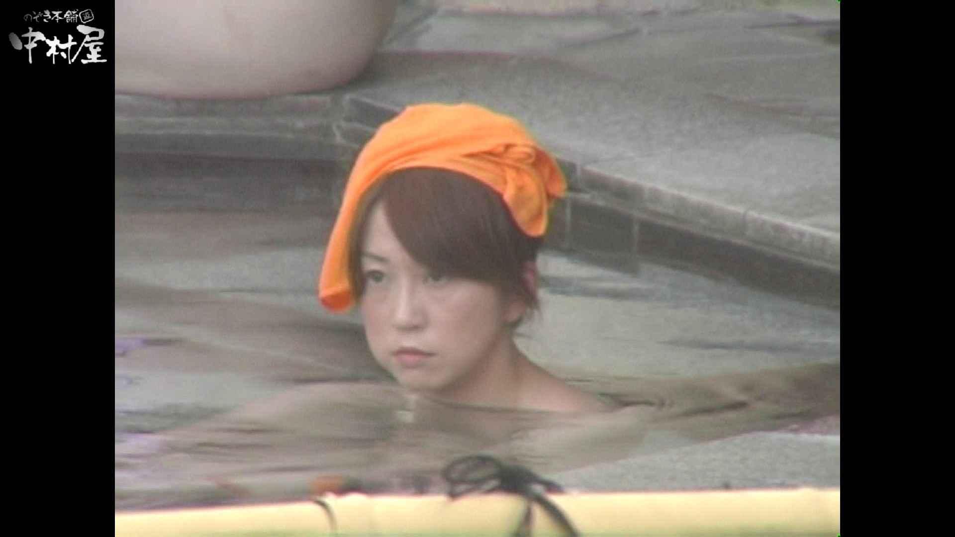 Aquaな露天風呂Vol.941 OLセックス  49画像 18
