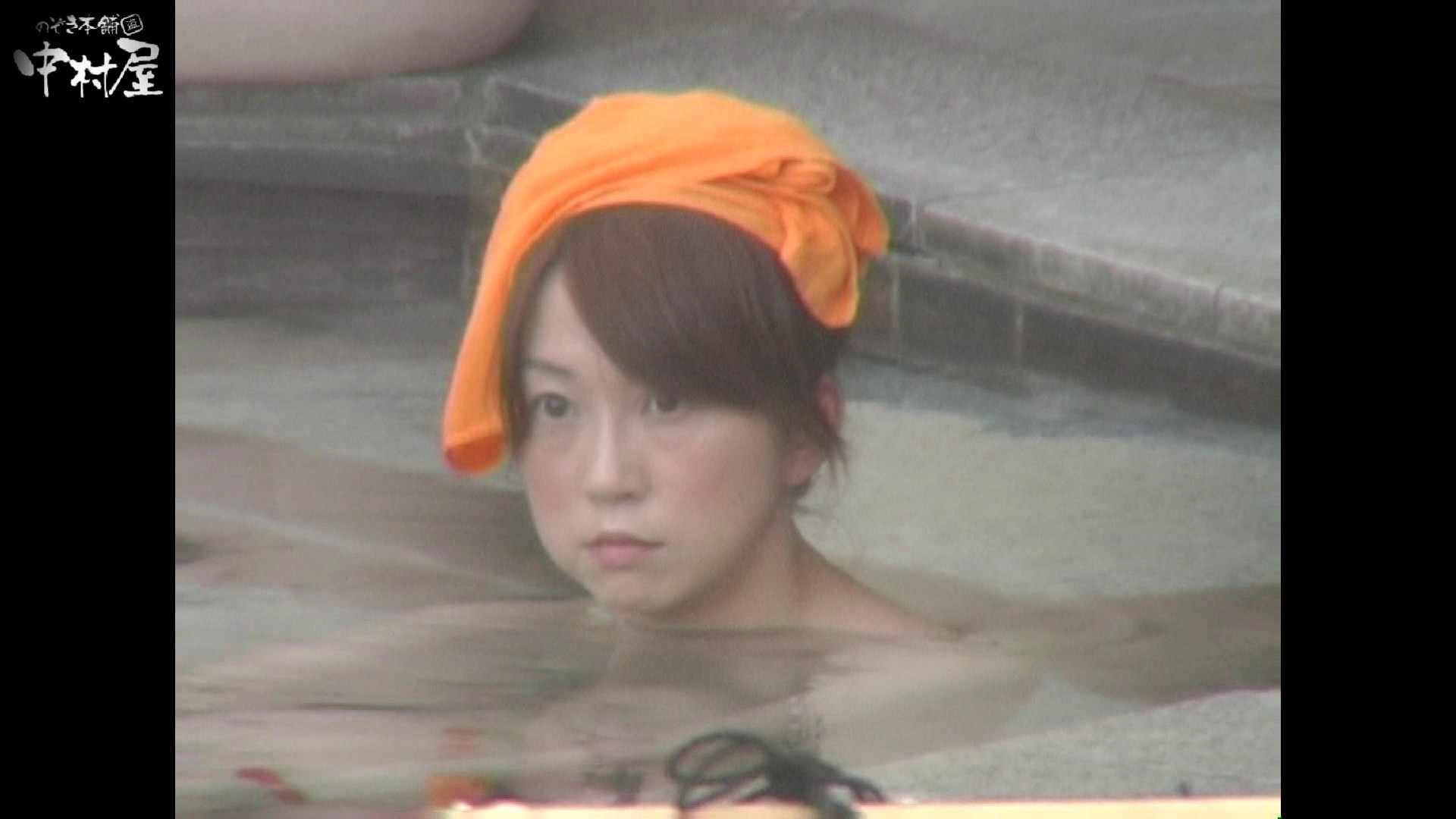Aquaな露天風呂Vol.941 露天 われめAV動画紹介 49画像 23