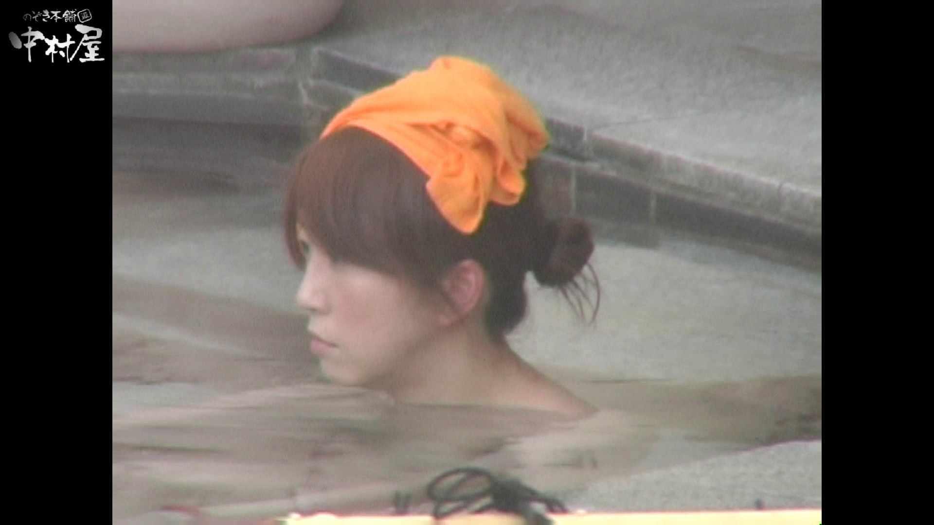 Aquaな露天風呂Vol.941 露天 われめAV動画紹介 49画像 26