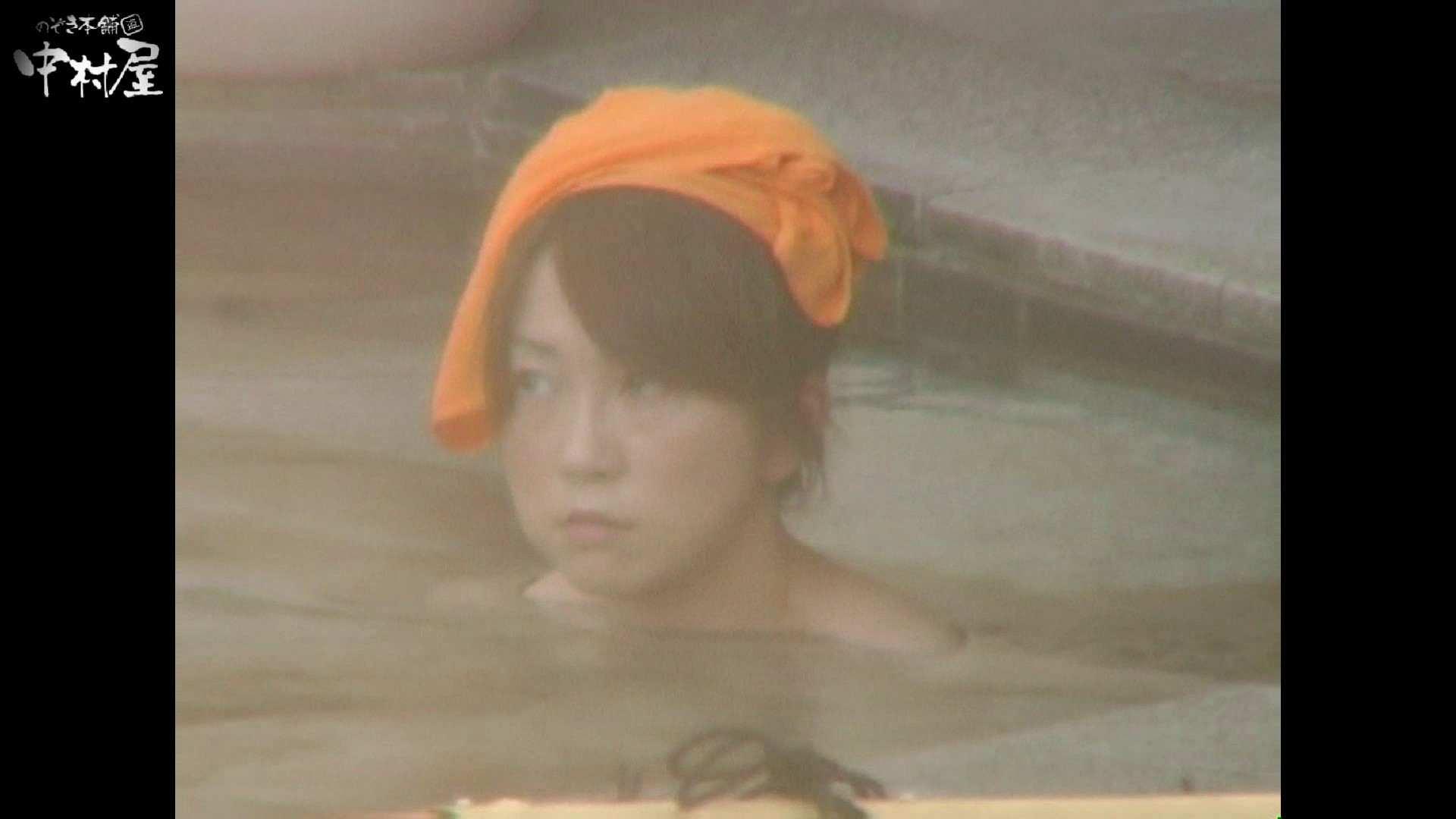 Aquaな露天風呂Vol.941 OLセックス   盗撮  49画像 28