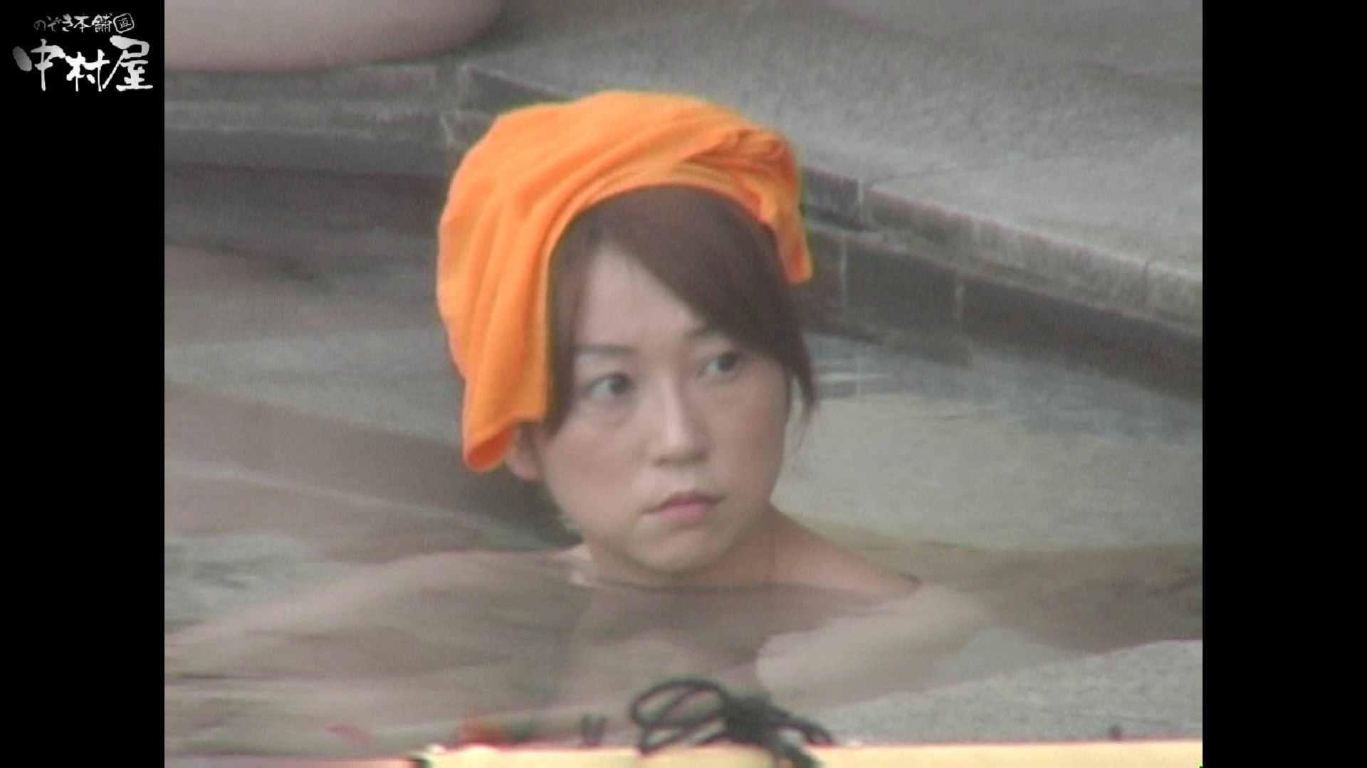 Aquaな露天風呂Vol.941 OLセックス  49画像 30