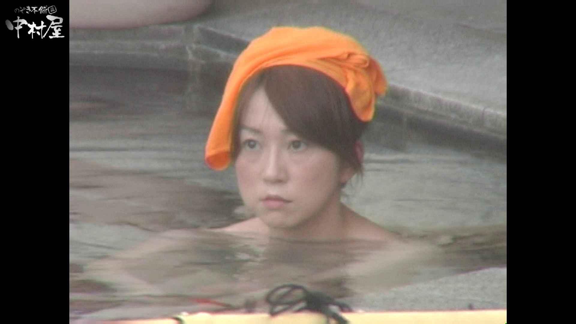 Aquaな露天風呂Vol.941 露天 われめAV動画紹介 49画像 38