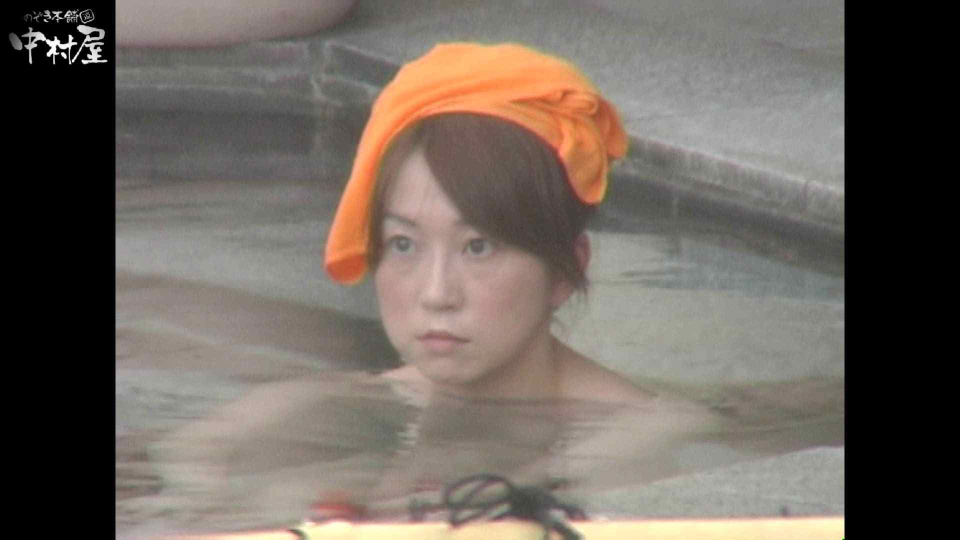 Aquaな露天風呂Vol.941 OLセックス  49画像 39