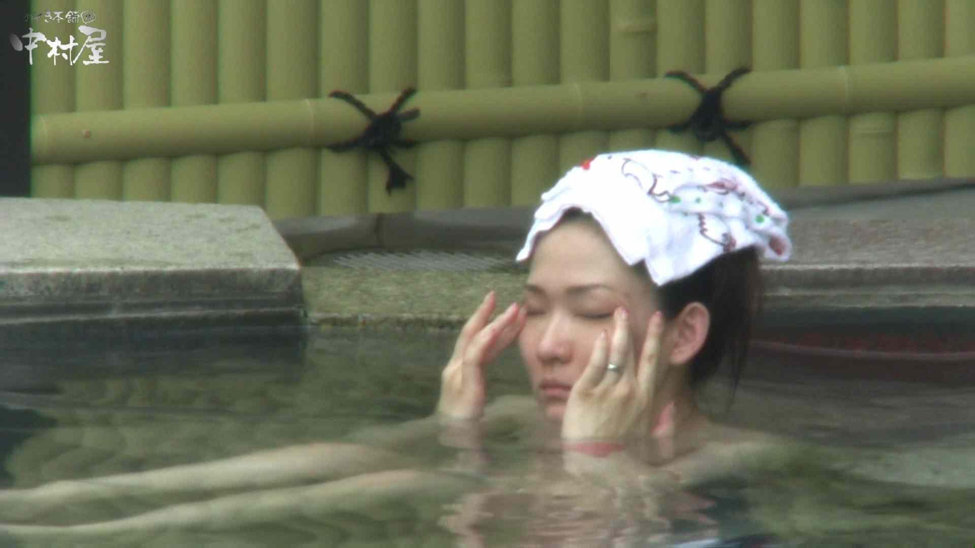 Aquaな露天風呂Vol.943 露天  108画像 15