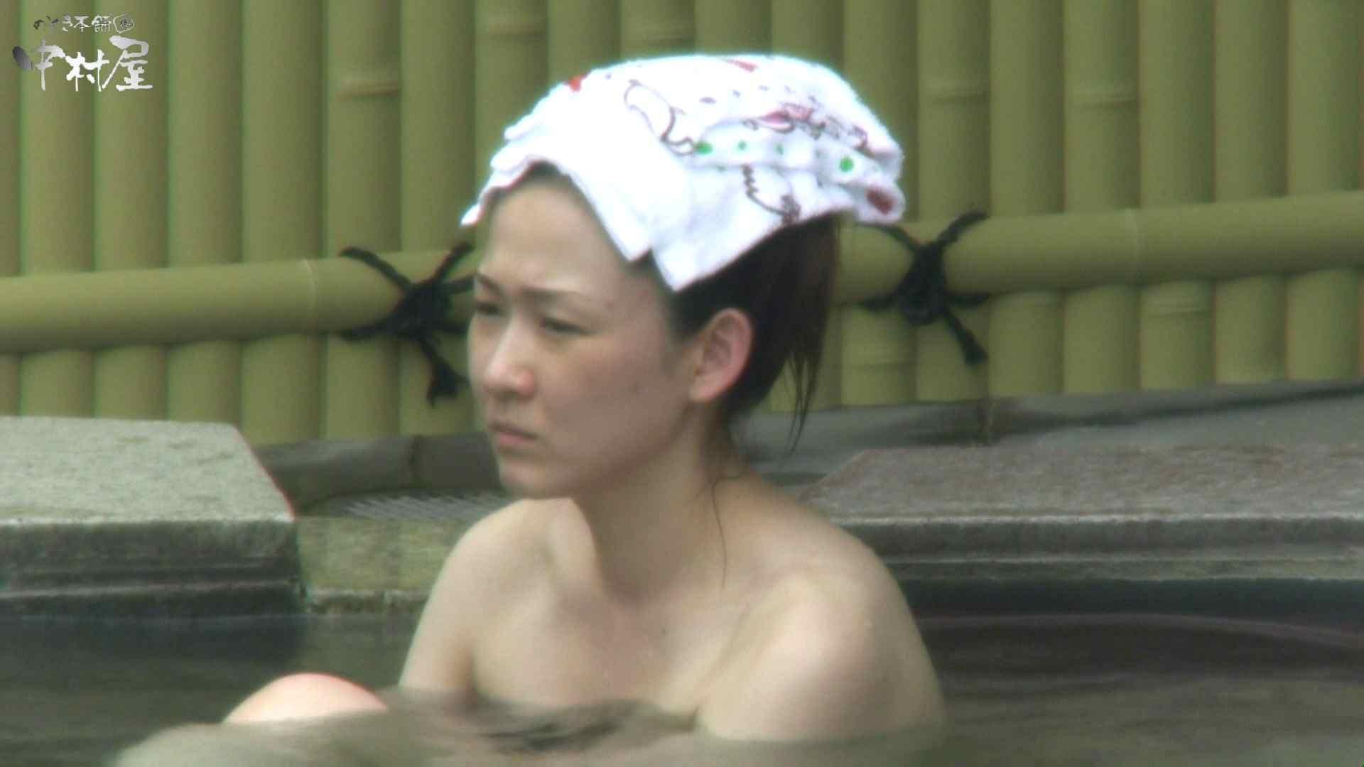 Aquaな露天風呂Vol.943 盗撮 セックス無修正動画無料 108画像 17