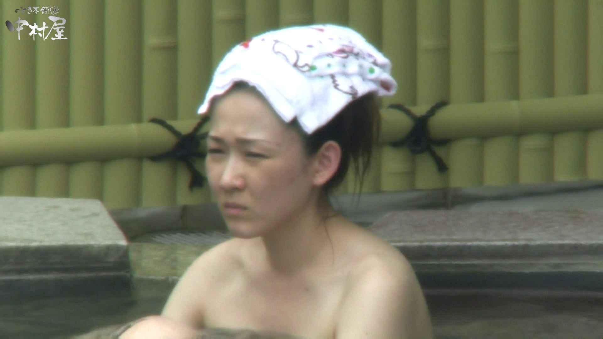 Aquaな露天風呂Vol.943 盗撮 セックス無修正動画無料 108画像 32