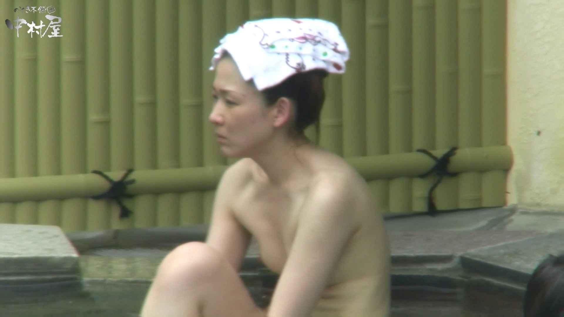 Aquaな露天風呂Vol.943 盗撮 セックス無修正動画無料 108画像 41