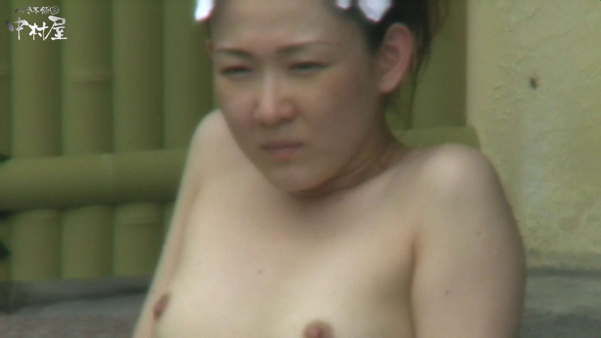 Aquaな露天風呂Vol.943 盗撮 セックス無修正動画無料 108画像 62