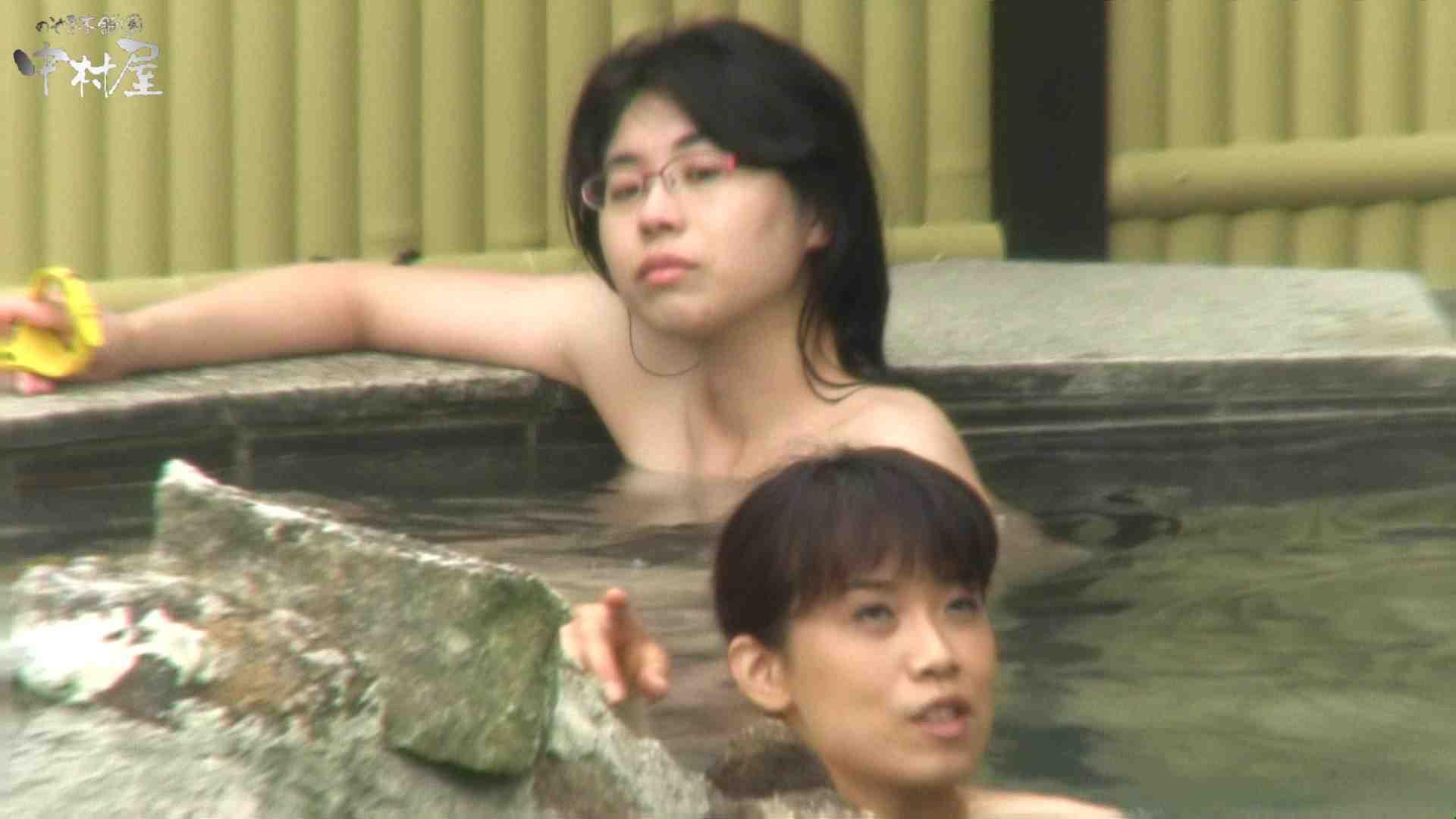 無修正エロ動画|Aquaな露天風呂Vol.947|のぞき本舗 中村屋
