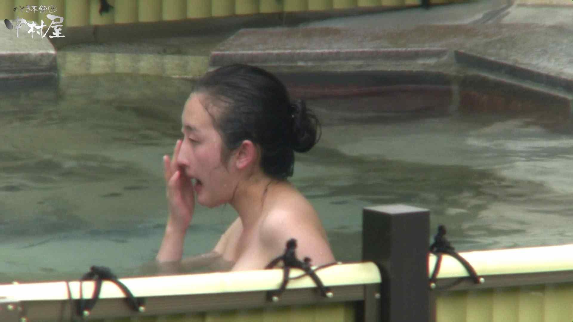 Aquaな露天風呂Vol.949 盗撮   OLセックス  92画像 43