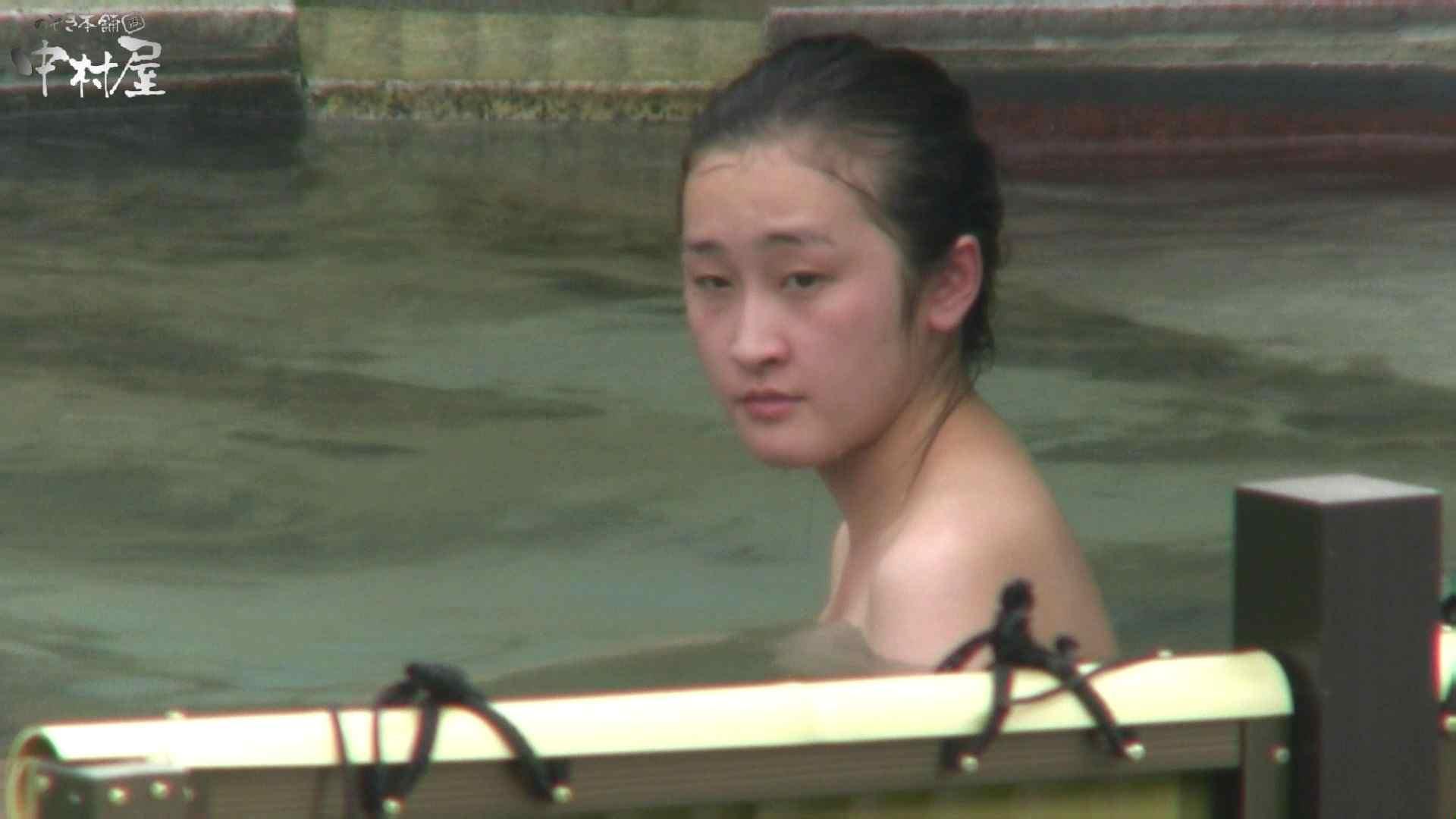 Aquaな露天風呂Vol.949 盗撮  92画像 48
