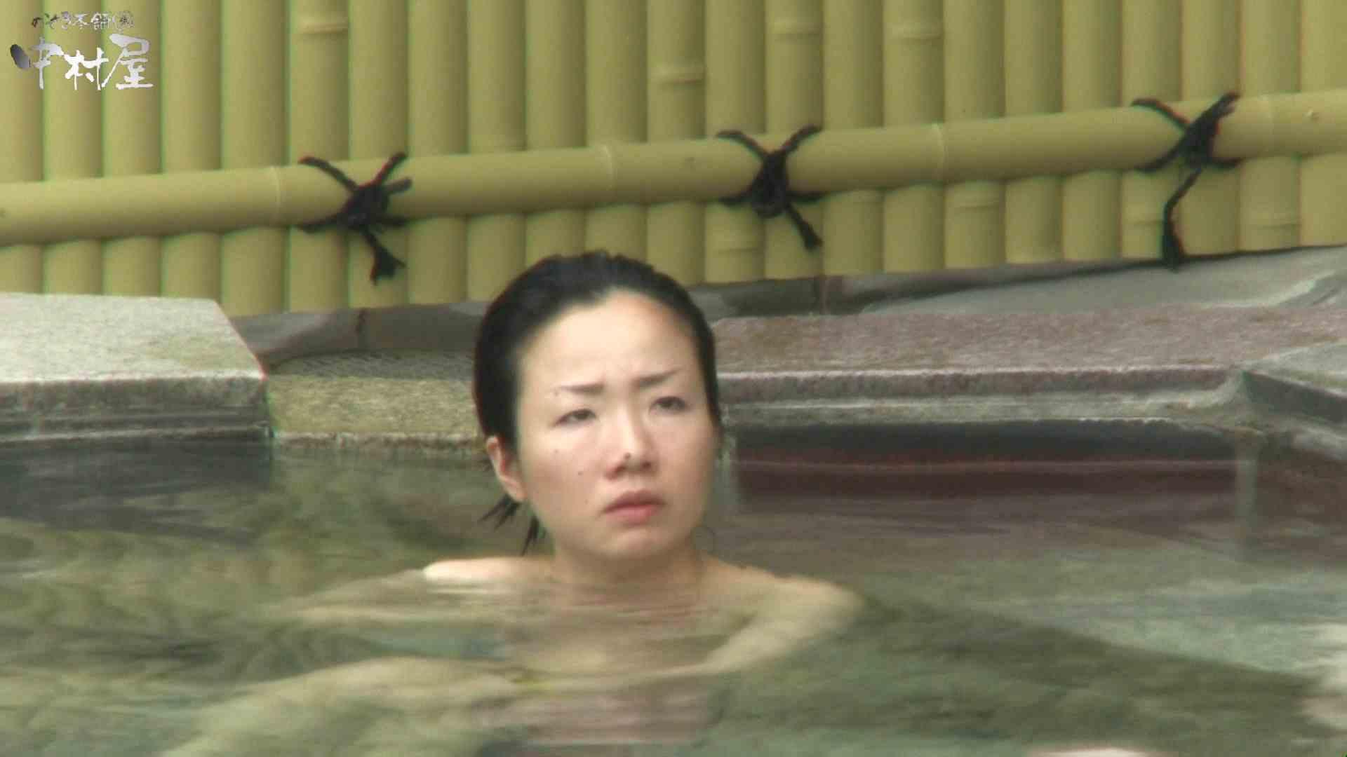 Aquaな露天風呂Vol.950 露天 | 盗撮  61画像 1