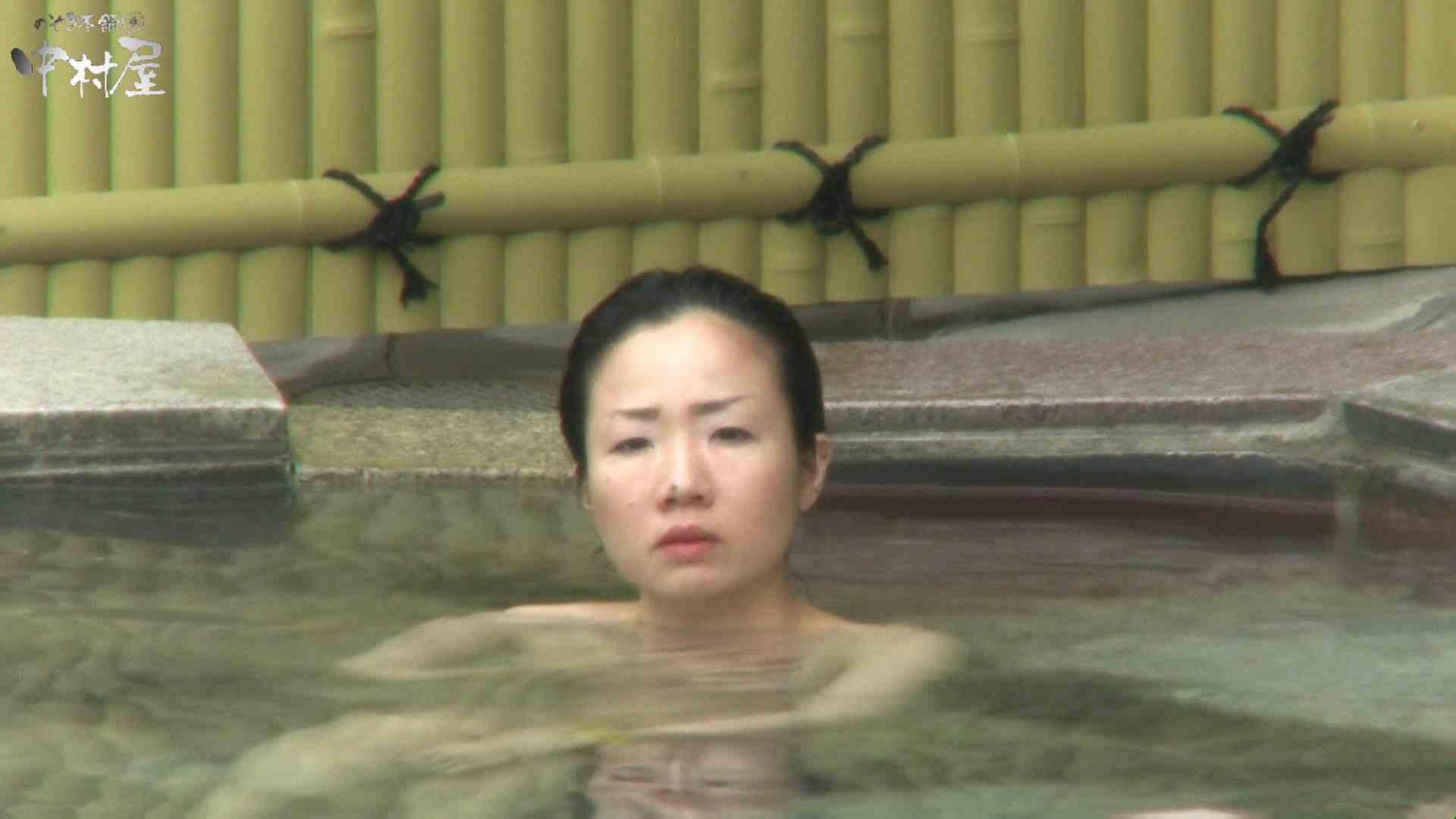 Aquaな露天風呂Vol.950 OLセックス 盗撮AV動画キャプチャ 61画像 2
