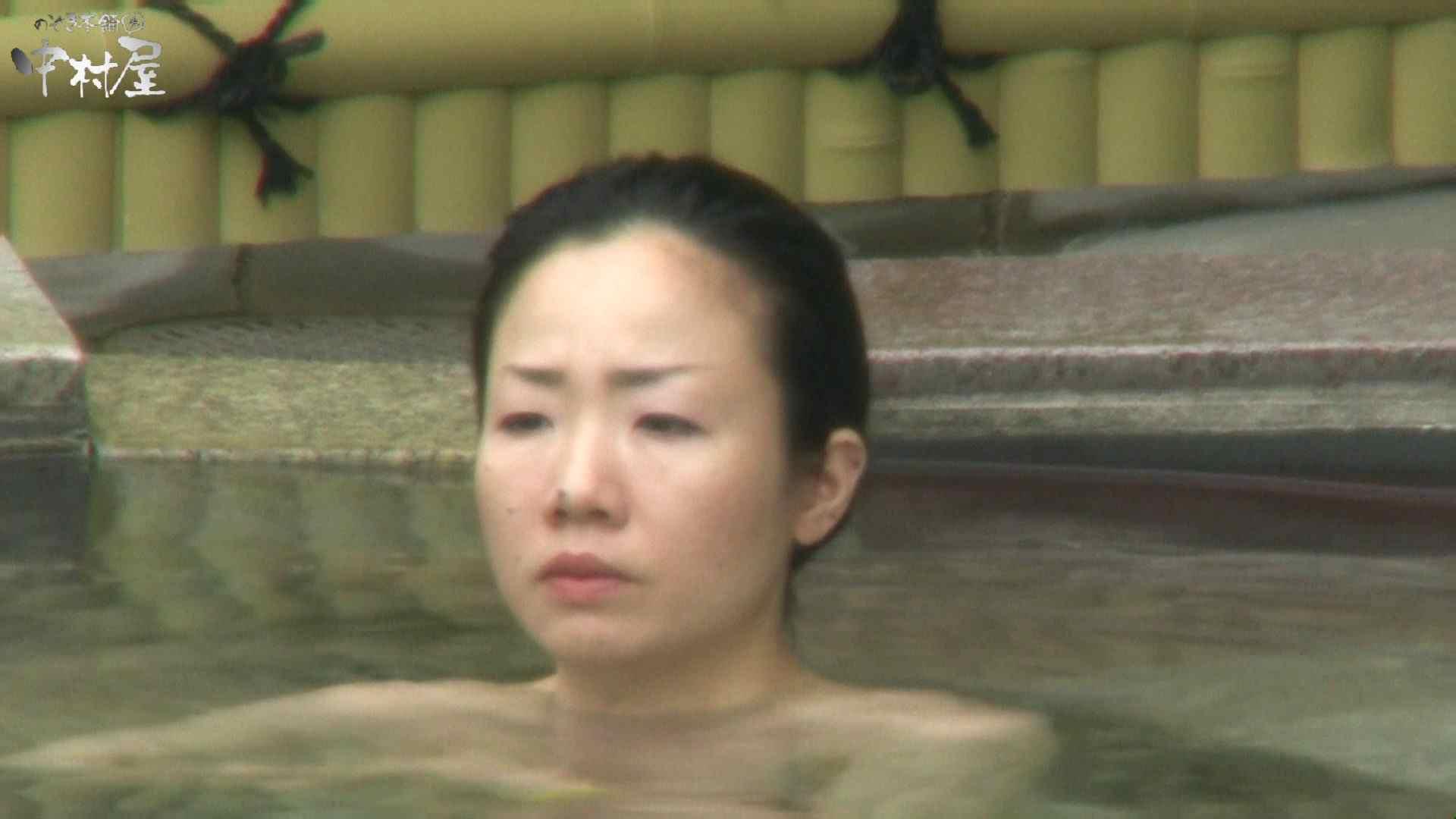 Aquaな露天風呂Vol.950 露天 | 盗撮  61画像 13