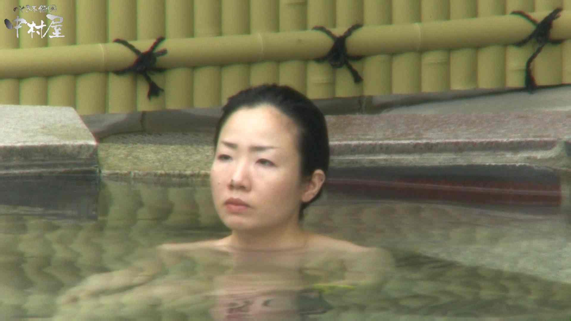 Aquaな露天風呂Vol.950 露天 | 盗撮  61画像 16