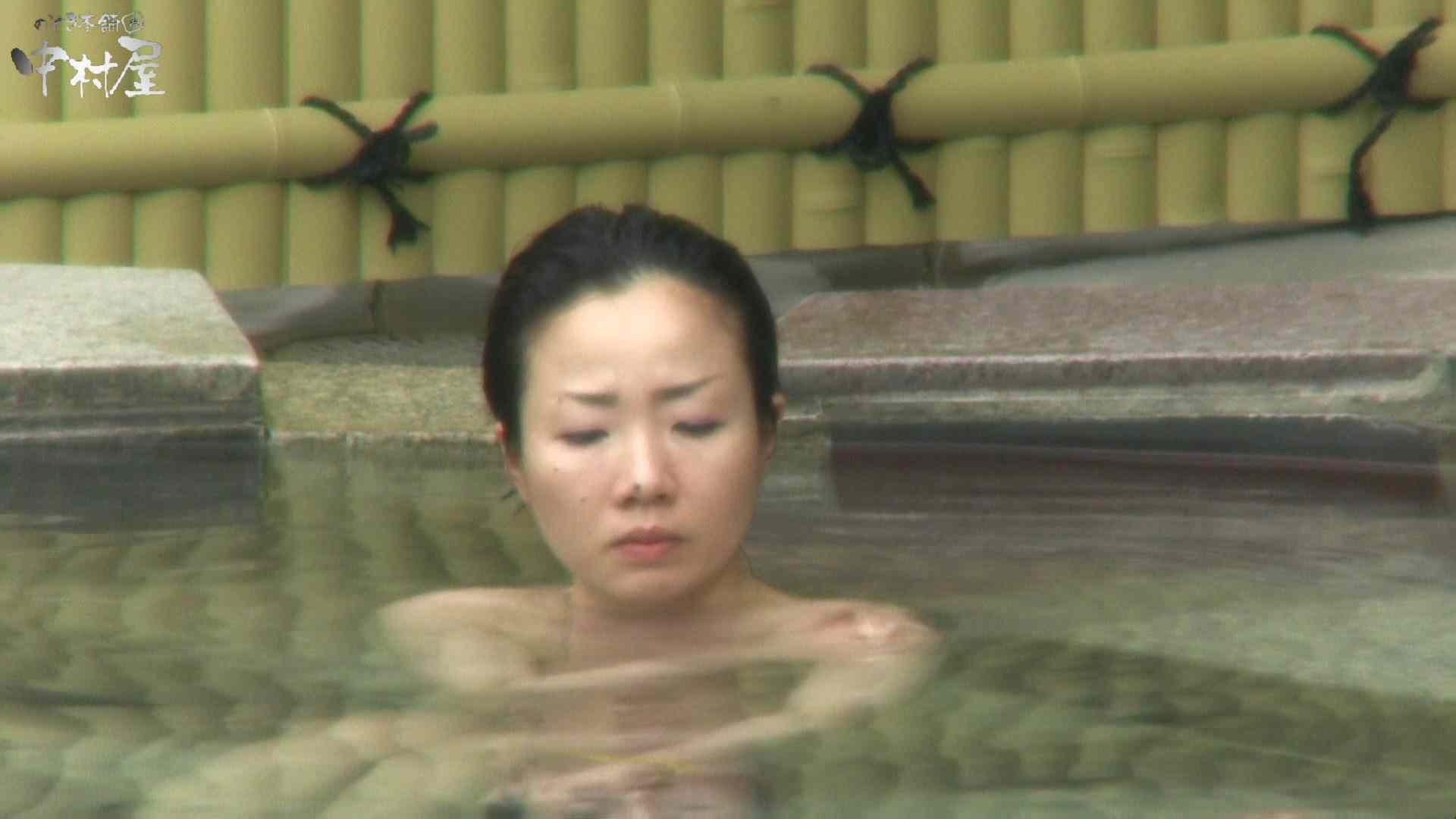 Aquaな露天風呂Vol.950 OLセックス 盗撮AV動画キャプチャ 61画像 17